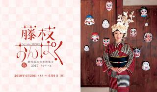 fujieda-092003419231.jpg